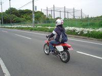 Dsc02657
