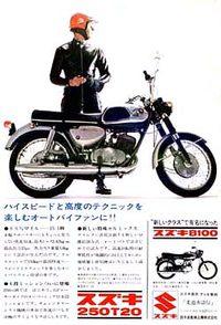 1966_t20_jap1_feb_2501