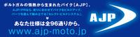 Ajp_banner