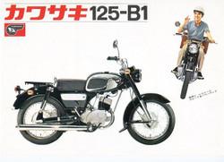 Kawasaki125b1