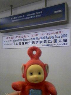 日本微生物生態学会