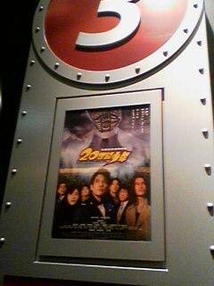 映画館では…